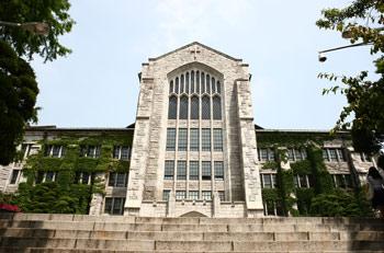 Ehwa-Women‰s-University